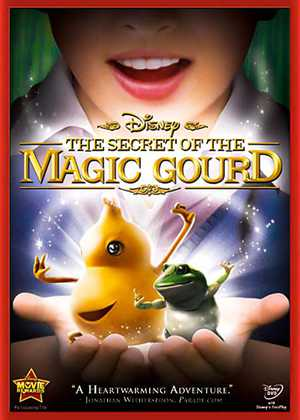کدوی سحرآمیز The Secret of the Magic Gourd