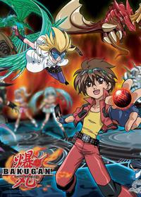 باکوگان Bakugan Battle Brawlers