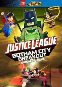 لگو: عدالت جویان Lego DC Comics Superheroes: Justice League – Gotham City Breakout