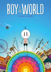 پسر و دنیا Boy and the World
