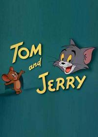 تام و جری Tom and Jerry
