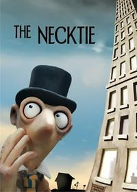 کراوات The Necktie