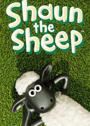 بره ناقلا Shaun the Sheep
