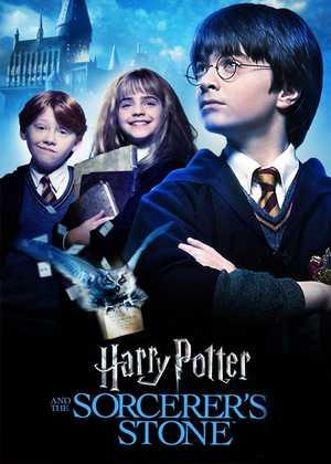 هری پاتر و سنگ جادو   فیلم   آفرینک
