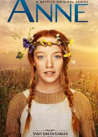 قسمت های آنشرلی Anne Shirley