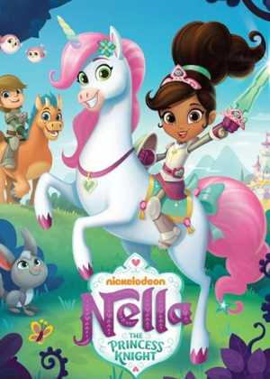 پرنسس نلا Nella the Princess Knight