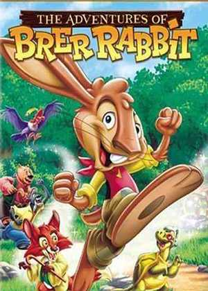 برر خرگوش The Advantures of Brer Rabbit