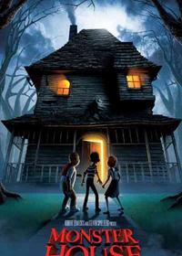 خانه هیولا Monster House