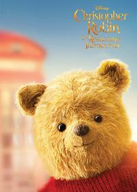کریستوفر رابین Christopher Robin