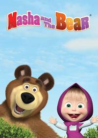 ماشا و خرسه Masha and the Bear