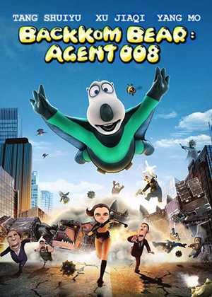 برنارد مامور 008 Backkom Bear: Agent 008