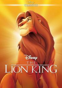 شیر شاه The Lion King