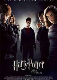هری پاتر Harry Potter